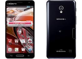 LG lanza al mercado el Optimus G Pro, un smartphone de 5 pulgadas