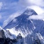 Google Maps incluye en su aplicación las montañas más altas de la Tierra