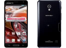 LG anuncia una tecnología de control visual del móvil similar a la del Galaxy S4 un día antes de la presentación del Samsung
