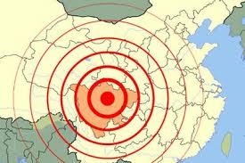 Un Terremoto en China causa 150 muertos y miles de heridos
